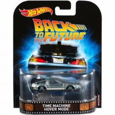 Back to the Future II Time Machine Hover Mode Hot Wheels 2017 Retro Series 1/64 Die Cast Vehicle